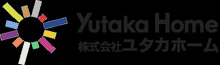 株式会社ユタカホーム